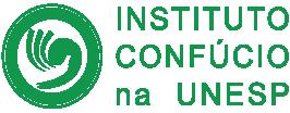 Instituto Confúcio